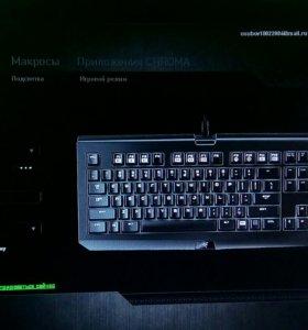 Клавиатура Razer Blackwidow TE chroma