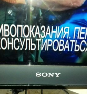 Телевизор сони бравия