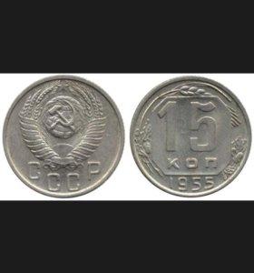 Монеты. Погодовка 1921÷1957г.