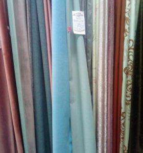 Шторные ткани : портьера