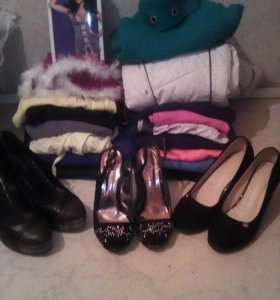 2 пакета хороших вещей и обувь