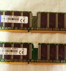 Оперативная память DDR 1g 400