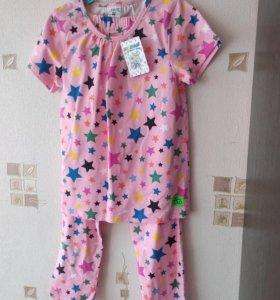 a9f266d06730 Детские халаты — купить халаты для детей в Магадане: объявления с ...