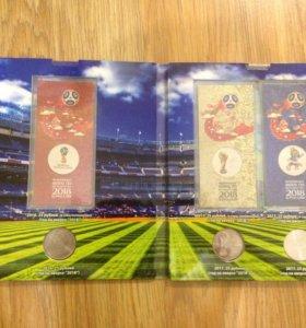 Полный комплект монет Чемпионата Мира 2018!