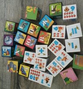 Три набора кубиков