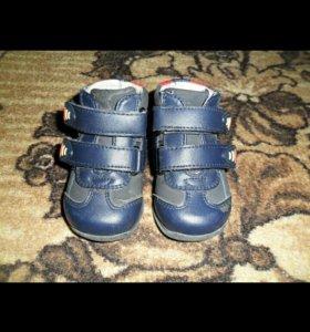 91e33ca2 Купить детскую обувь - в Самаре по доступным ценам | Продажа детской ...