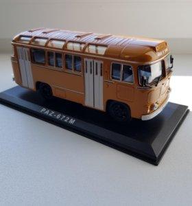 Паз 972М Classibus