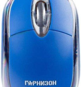 Мышка проводная Гарнизон GM-100 blue