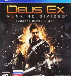 Deus Ex Mankind Divided (PS 4)