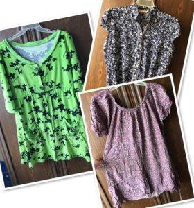 Пакет женской одежды 46-48 12шт