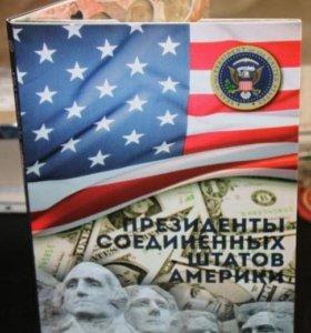 Набор долларовых монет Президенты США в альбоме