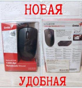 Мышь GENIUS NETSCROLL 310X
