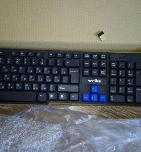 Беспроводная клавиатура и мышь. Диапазон - 10м