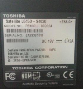 Запчасти на ноутбук TOSHIBA