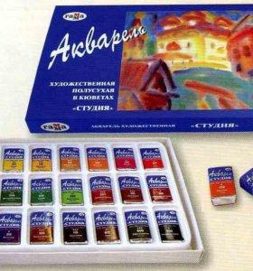 Акварель 24 цвета