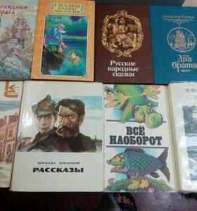 Детские сказки и другие книги