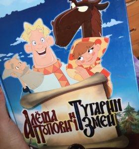 новая книга «Алёша Попович и Тугарин змей»
