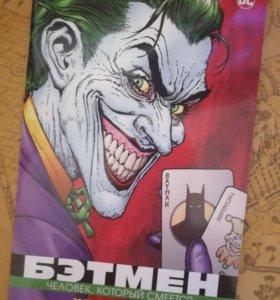 Комиксы Бетмен