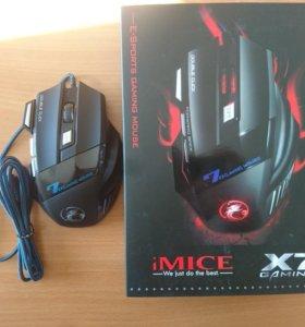 Мышь игровая x7