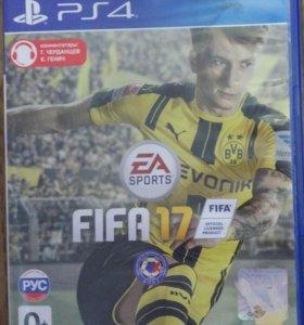 Fifa PS4 обмен