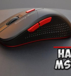 Новая оптическая игровая мышь havit hv-ms745
