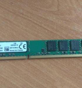 Оперативная память 8gb ddr3 для компьютера