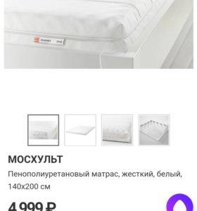 Матрас IKEA