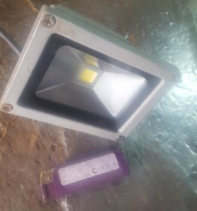 Прожектор светодиодный.