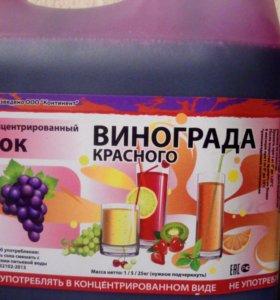 Концентрированные соки согласно ГОСТ 32102-2013