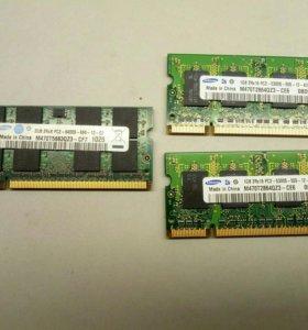 Оперативная память на ноутбук ddr2 2гб