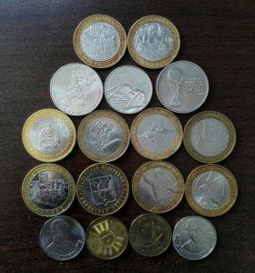 Набор юбилейных монет России