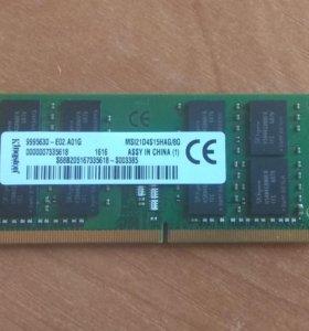 Оперативная память Kingston 8gb ddr4 для ноутбука