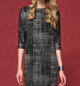 Новое платье-туника ZAPS, S, Польша