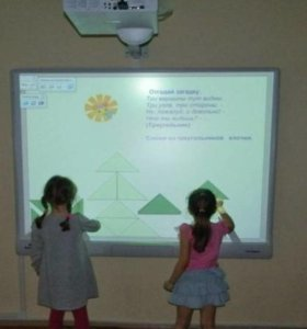 Интерактивная доска 78 Promethean Activboard Touch
