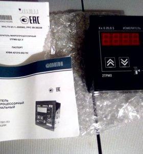 Измеритель микропроцессорный, в наличии 3 шт