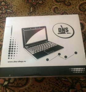 DNS H90HB