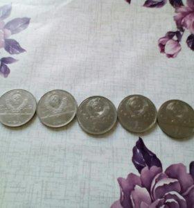 Монеты Советский рубль Юбиленые