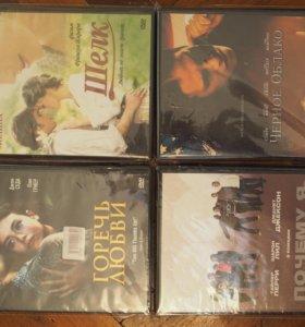 Раритет. Авторские и редкие фильмы на DVD Лицензия