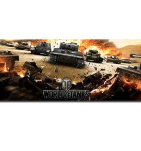 Игровые коврики для мышки World of tanks