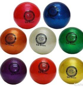 Мяч для художественной гимнастики 15 см