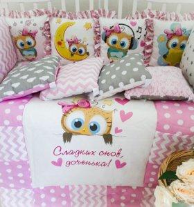 Новый комплект набор в кроватку бортики