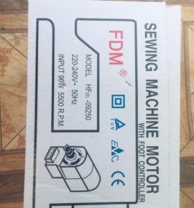 Двигатель для швейной машины FDM HF(S) 09250 чайка