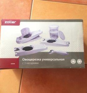Найсер Дайсер фирмы Zoller.