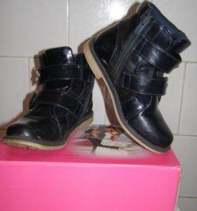 f0cd15b32 Купить детскую обувь - в Владимире по доступным ценам | Продажа ...