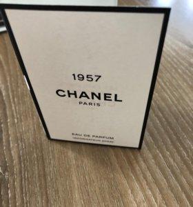 Шанель аромат 1957 Новинка