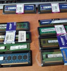 Оперативная память DDR3 2GB, 4GB, 8GB