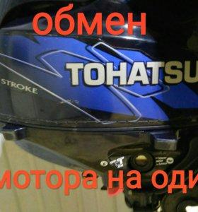 Tohatsu MFS 2.5 и MFS 5 л.с, 4тактные