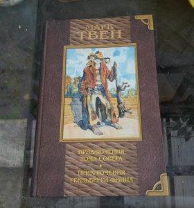 Марк Твен приключения Тома Сойера 2002 г.