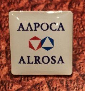 Значок Алроса