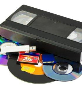Перезапись (оцифровка) видеокассет